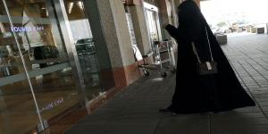 السعودية.. طفل يتعرض لتحرش جنسي من امرأة